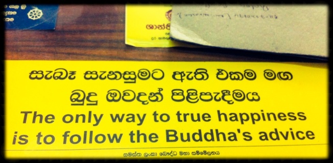 Buddhist Book Center - Colombo